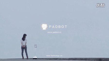 PadBot U1派宝陪伴机器人-温情篇【 天猫热卖中】