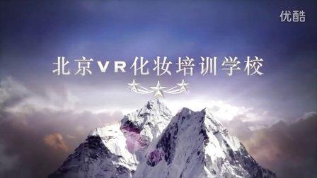 VR造型-工作花絮化妆学校加盟-摄影视频欣赏