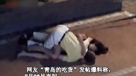 青岛醉酒女子遭路过3男子猥亵,就算是同事有这么下流的吗?