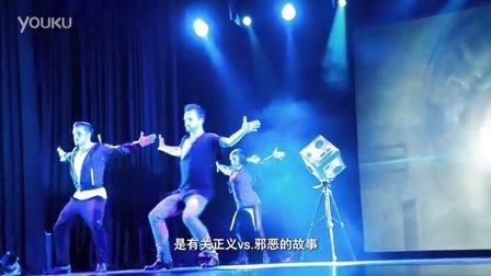 HERE!DG Plus CLIPS- Irish dance storms Dongguan