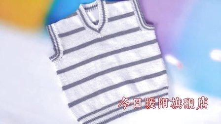 【娟娟编织】第104集棒针入门简单的夹色马甲编织视频教程手工编织款式
