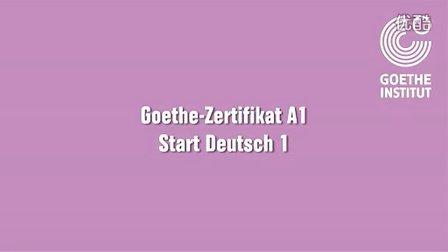 Goethe Zertifikat A1 Mündlicher Test