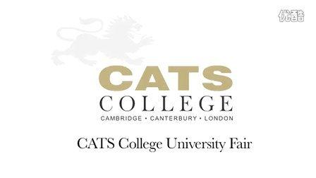英国剑桥文理中学(60年的成功经验)续完