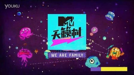 MTV天籁村 ID(二维手绘动画) by 咖们创意comoon