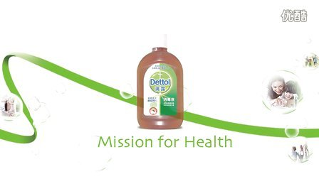 Commercial for Dettol by 咖们创意comoon