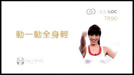 Kimiko教你跳瘦身舞 20分钟轻松减肥