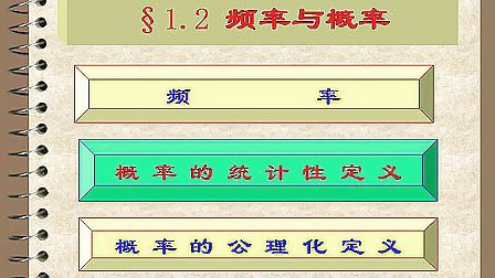 02绪论(1)