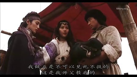 【C联盟】香港经典古装电影《飞狐外传》高清国语 黎明 徐锦江