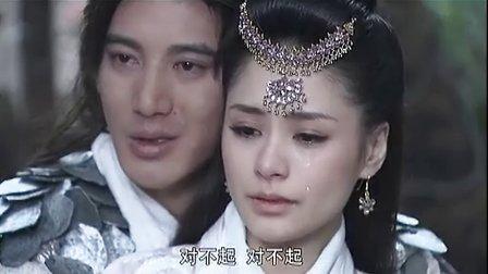 女娲传说之灵珠仙乐爱情最后告别 1516