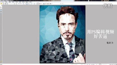 Low Poly 多边形风格图像生成器使用视频教程
