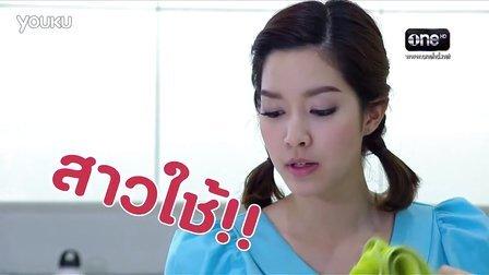 幻梦(Fun Fueng) 预告片 (Push,Jui,Kangsom,Mo)