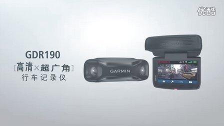 GDR190 200°水平超广角行车记录仪