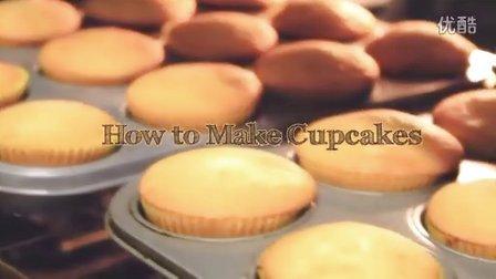 纸杯蛋糕的制作秘诀