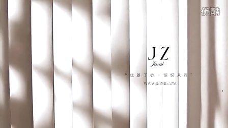 JZ玖姿2014秋季LookBook拍摄花絮