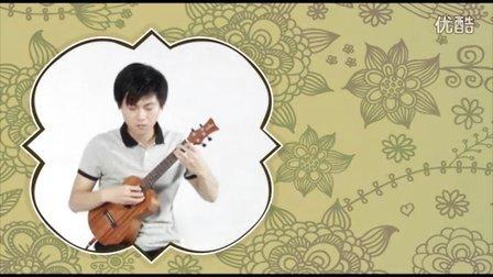 《月亮表代我的心》ukulele演奏:蒋定杰
