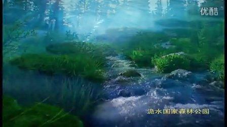 湖北省松滋市宣传片-金松滋欢迎您!松滋100网