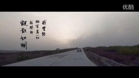 (精品音乐推荐)后会无期主题曲 名:平凡之路 歌手:朴树 MV