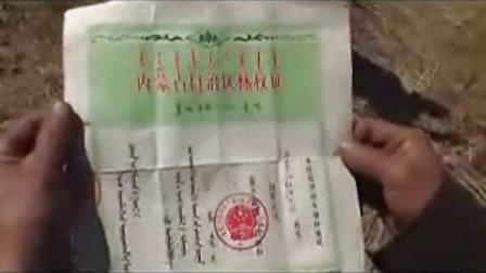 内蒙古赤峰市翁牛特旗乌丹镇新河林场发布-3
