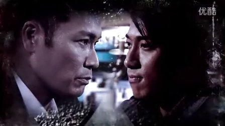 忠奸人 主题曲 完整版MV 羅鈞滿 鄭世豪 灰色命運