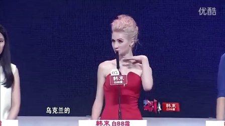 乔丽娅你是猴子请来的逗比吗?说好的中文系博士呢