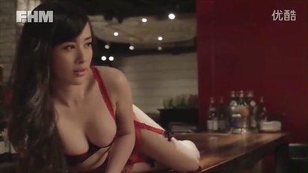 FHM 2013 四月號 Cover Girl 洪棠