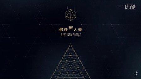 JL DESIGN - 金曲25最佳新人獎