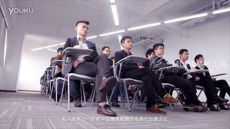vipvisa电商运营宣传片[梦旅影视]