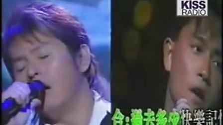 谭咏麟VS张国荣 跨越时空的合唱(风继续吹)