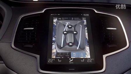 沃尔沃XC90安全技术之全景摄像头Volvo 360˚ Surround view