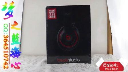 魔声录音师二代(2代)beats studio2.0黑红国行正品评测真假辨别