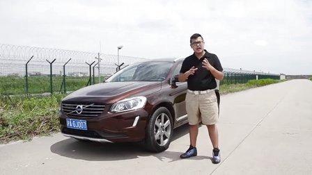 好购汽车 试驾体验沃尔沃2014款XC60 T6智雅版【023】-好购汽车