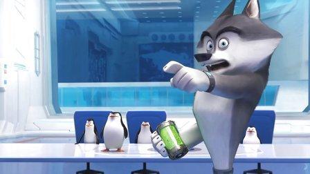 【猴姆独家】大长脸本尼配音《马达加斯加的企鹅》首款片段曝光!