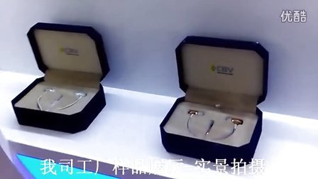 深圳市力创佳音数码电子有限公司-耳机移动电源制造工厂