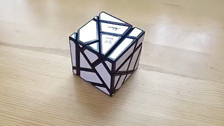 鬼魔(Ghost Cube)视频教程(微笑天空录制)