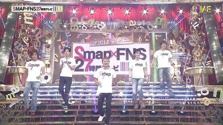 FNS27時間テレビ ① - 2014.07.26