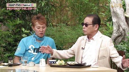 FNS27時間テレビ ⑥ - 2014.07.27