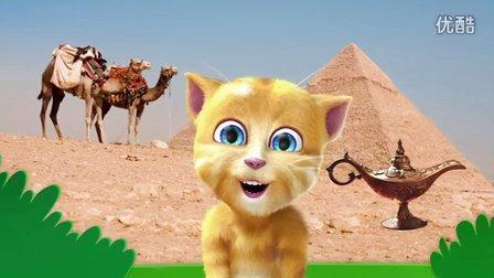 会说话的金杰猫教你用各国语言打招呼 2