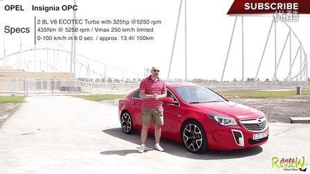 2014 欧宝Insignia OPC(别克君威GS原型车) 海外媒体试驾评测展示