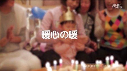 XuanFilm  亲子微电影《暖心的暖》  (太原亲子MV 太原亲子微电影)