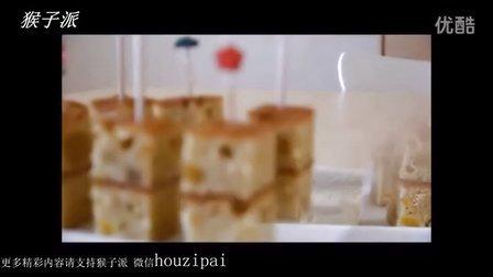 【猴子派】教你制作栗子小蛋糕