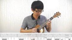 【小鱼吉他屋】十七岁的雨季 林志颖 尤克里里ukulele弹唱教学