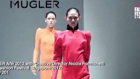 Audi 奥迪 时装节 2012 开场秀: Mugler AW 2012