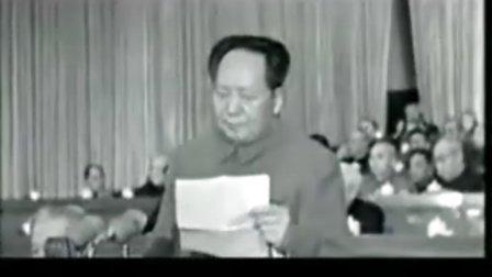毛泽东长篇讲话让当代人依然热血沸腾!