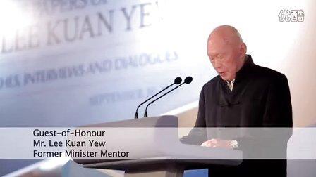 新加坡国父李光耀新书发布会