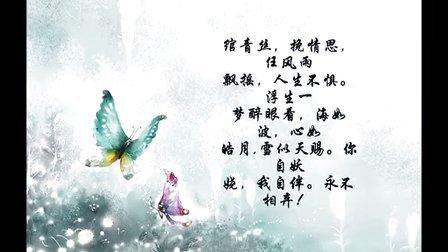 绾青丝——小说经典再现