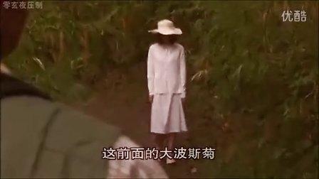 【零玄夜】短篇恐怖故事「山里的恐怖故事」一
