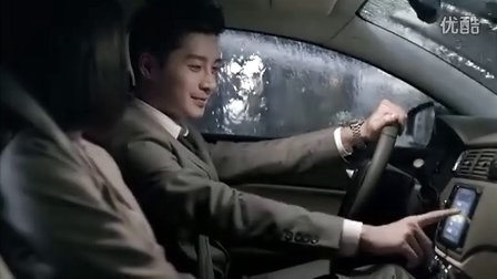 观致3广告 人生很多美好瞬间发生在车里