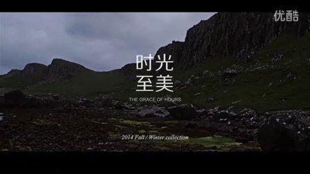时光至美,JZ玖姿2014秋冬形象视频