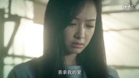 [华语MV] 张力尹 - 爱的独白 (fx 宋茜,EXO TAO 出演) [高清]