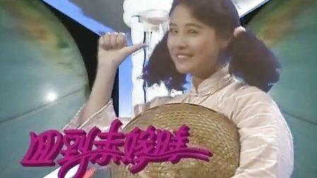 【光影久久】回到未嫁时01